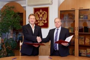 Подписание соглашения 18 сентября 2014 года.