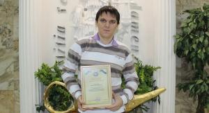 Именной стипендиат 2014-2015 гг. - Шкурский Виктор
